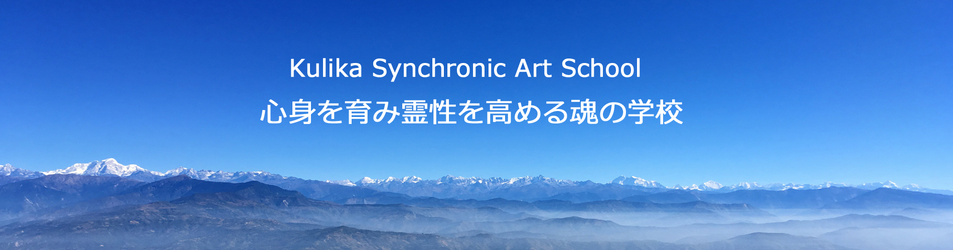 Kulika Synchronic Art School